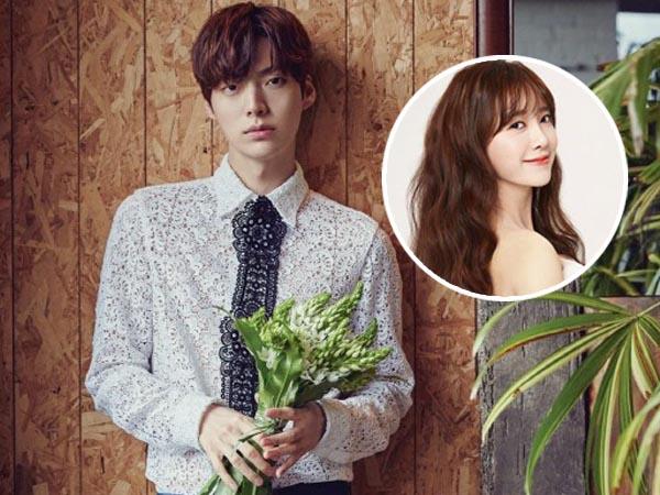 Jadi Ini Alasan Kocak Ahn Jae Hyun Teriakan Kata Cinta Untuk Goo Hye Sun di 'New Journey to the West'