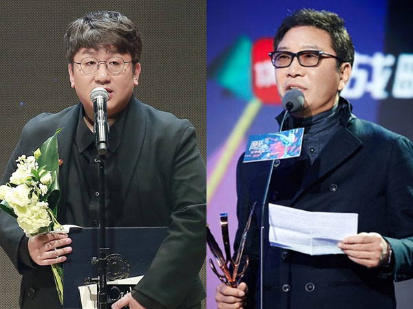 Bang Shi Hyuk dan Lee Soo Man Masuk Daftar 'International Music Leaders of 2018' Majalah Variety