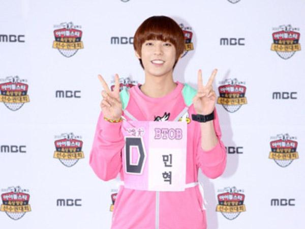 Ikut '2016 Idol Star Athletic Championship', Minhyuk BTOB Hampir Samakan Rekor Atlet Profesional