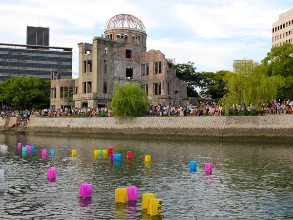 Mengenang 70 Tahun Bom Atom Hiroshima