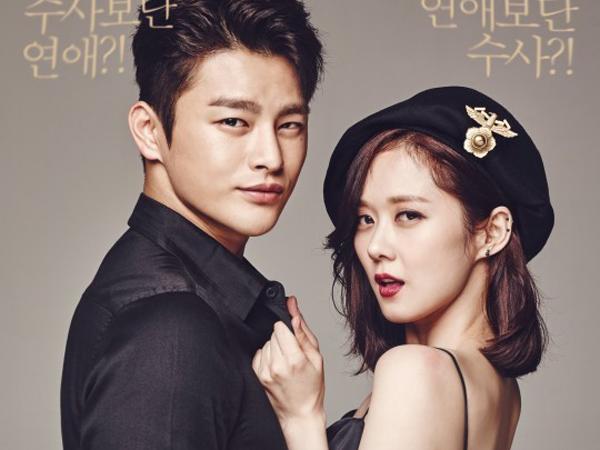 Seo In Guk dan Jang Nara Jadi Pasangan Serasi dalam Poster 'I Remember You'