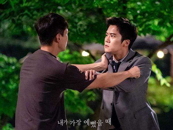 Persaingan Panas Ji Soo dan Ha Seok Jin Rebutan Im Soo Hyang