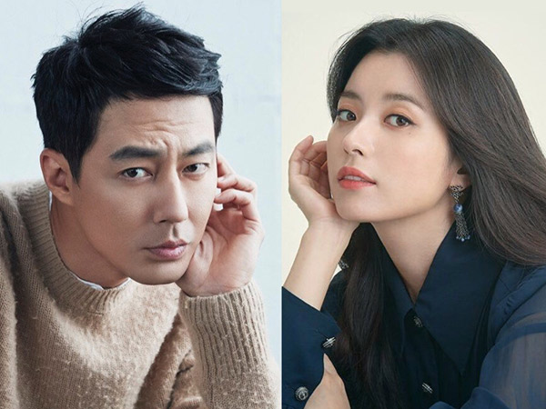 Jo In Sung dan Han Hyo Joo Bintangi Drama Baru Sutradara 'World of the Married'?