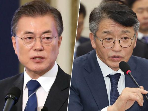 Presiden Korsel Setujui Pelengseran Pimpinan Stasiun TV KBS yang Langgar Etika Jurnalisme