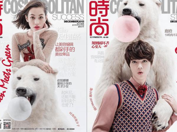Luhan dan Kiko Mizuhara Berpose Bareng Beruang Kutub di Cosmopolitan Cina