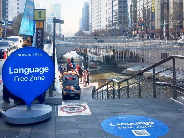 Uniknya Lokasi 'Bebas Bahasa' di Sungai Cheonggyecheon Korea Selatan Ini