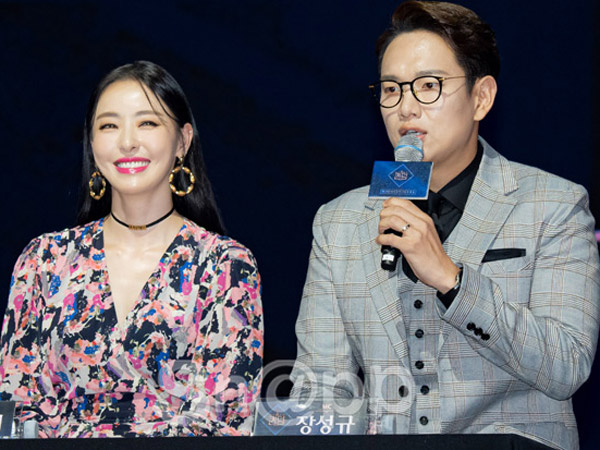 Lee Da Hee dan Jang Sung Kyu Kembali Jadi MC 'Queendom' Versi Boy Group