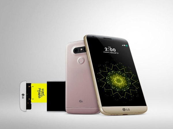 Resmi Diluncurkan, Begini Penampakan Baterai 'Bongkar-Pasang' di LG G5