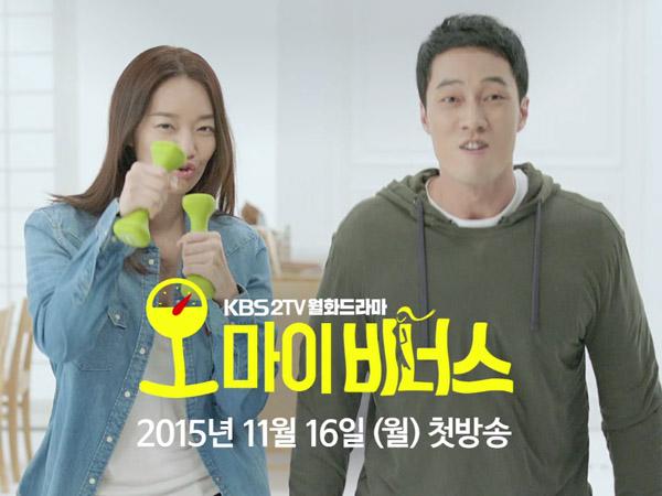 Teaser Rilis, 'Oh My Venus' Tunjukan Kejahilan So Ji Sub Kepada Shin Min Ah
