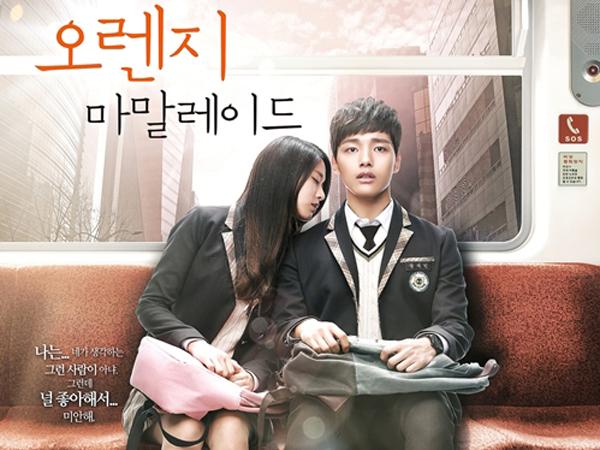 Seolhyun AOA Siap Hisap Darah Yeo Jin Goo dalam Poster Pertama Drama 'Orange Marmalade'