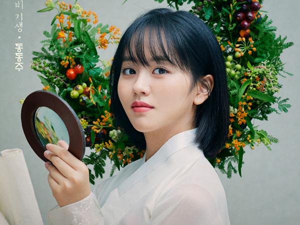 Cantiknya Kim So Hyun Jadi Calon Gisaeng di Poster Drama 'Tale of Nok-Du'