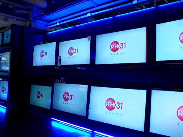 Wah, Program Acara di Stasiun Televisi Hong Kong Ini Gunakan Bahasa Indonesia!