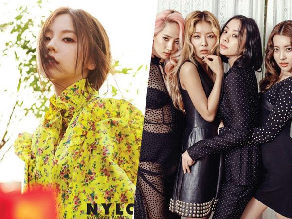 Tak Lagi Satu Grup, Sohee Akui Masih Dekat dengan Member Wonder Girls?