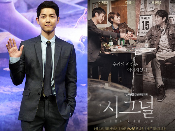 Wah, Song Joong Ki Kirimkan Truk Makanan untuk Sutradara dan Kru Drama 'Signal'