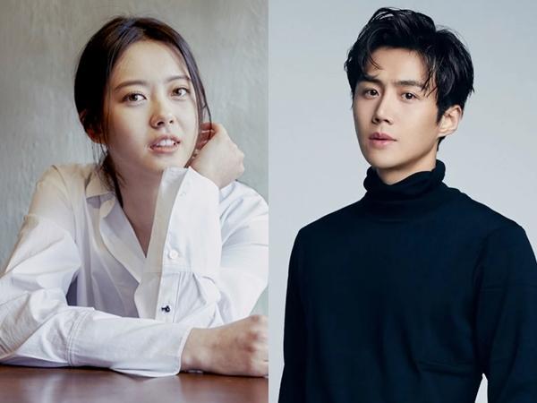 Go Ara Dikabarkan Bintangi Film yang Sama Dengan Kim Seon Ho