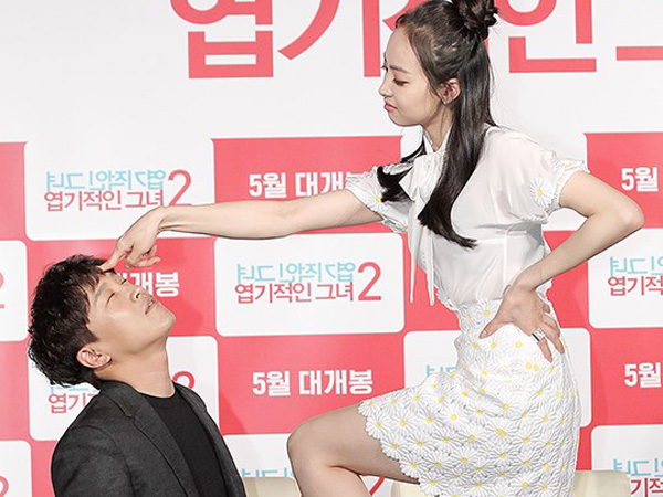 Tak Kalah dengan Jun Ji Hyun, Cha Tae Hyun Puji Akting Victoria f(x) di 'My New Sassy Girl'
