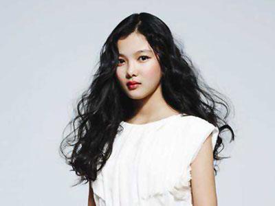 Kim Yoo Jung Akan Kembali Berakting Dengan 'Golden Rainbow'