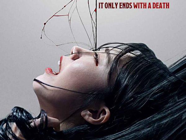0.0MHz: Ritual Maut yang Hanya Bisa Diakhiri dengan Kematian