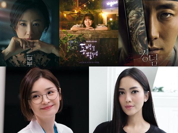 Dominasi Korea, Inilah Pemenang 2020 Asia Contents Awards