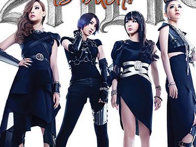 Rilis Single Baru, 2NE1 Akan Rilis MV yang Direkam Lewat Ponsel Para Membernya!