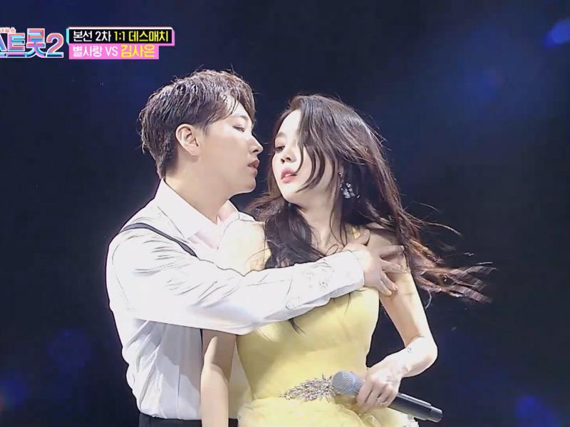 Pro Kontra Netizen Atas Penampilan Mesra Sungmin dan Istri di Acara Miss Trot 2