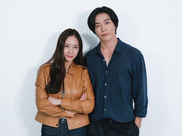 Kim Jae Wook dan Krystal Jadi Pasangan Drama Romantis KBS