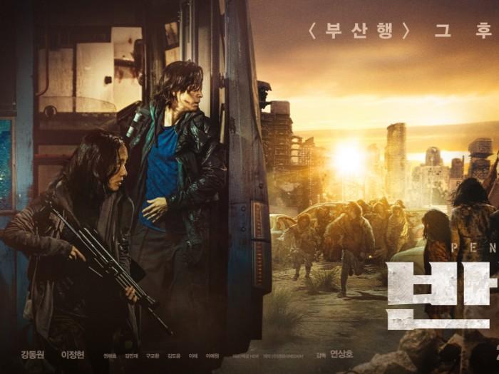Peninsula, Sekuel Film 'Train to Busan' Rilis Poster Perdana dan Siap Tayang Tahun Ini