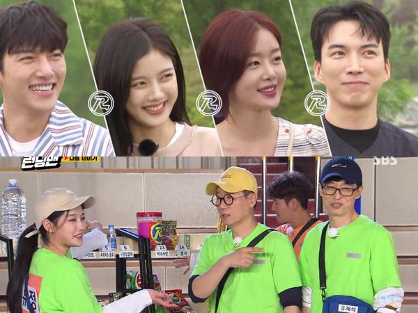 Bocoran Keseruan Pemain Drama 'Backstreet Rookie' di Episode 'Running Man' Mendatang