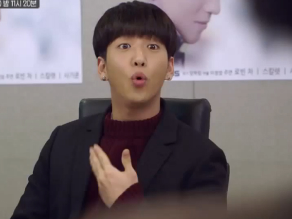Beri Dukungan pada Jinyoung, Baro Tampil Sebagai Kameo dalam 'Perseverance Goo Hae Ra'