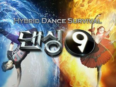 Pencarian Bakat Menari di Korea 'Dancing 9' Segera Memulai Musim Keduanya!