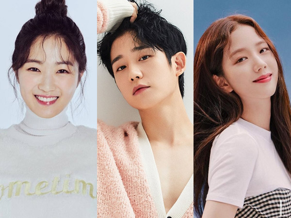 Jung Hae In Diincar Jadi Lawan Main Kim Hye Yoon dan Jisoo BLACKPINK