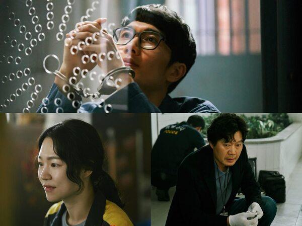 Sinopsis Hometown, Drama Thriller tvN Dibintangi Han Ye Ri Hingga Yoo Jae Myung