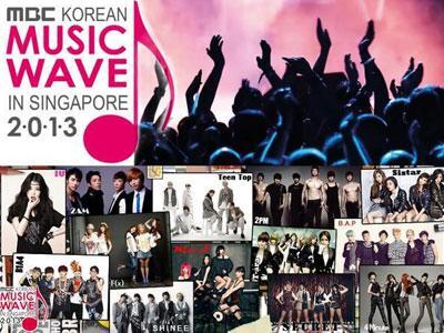 EXO, SHINee, Sistar dan B1A4 Siap Gebrak Panggung MBC Korean Music Wave!