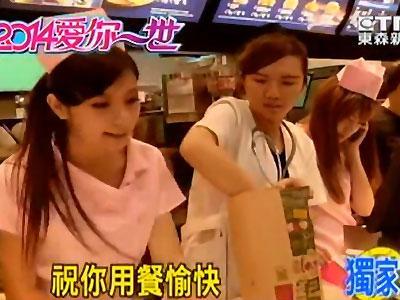 Dokter & Suster Cantik Siap Melayani Pelanggan McDonalds di Taiwan