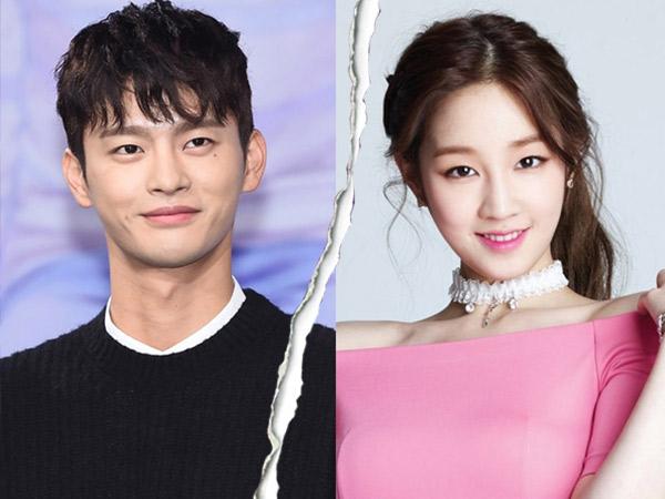 Seo In Guk dan Park Bo Ram Dikonfirmasi Putus Usai 2 Tahun Pacaran