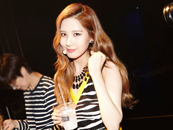 Wah, Seohyun Ditunjuk Jadi Leader TaeTiSeo?