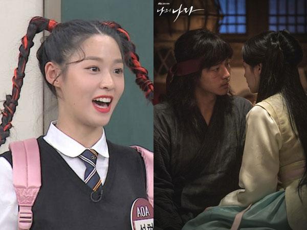 Seolhyun AOA Bagikan Cerita di Balik Adegan Ciuman dengan Yang Se Jong