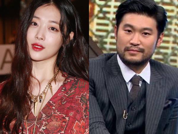 Terkandung Unsur Seksual, Postingan Instagram Sulli dan Lirik Lagu Choiza Dikritik Netizen!
