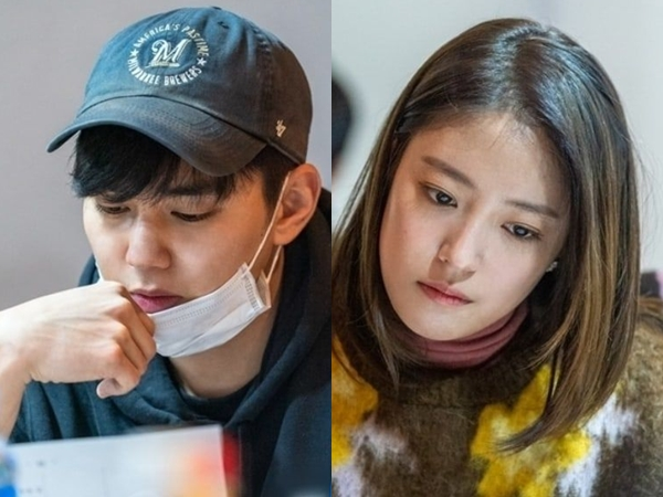 Yoo Seung Ho Hingga Lee Se Young Lakukan Proses Pembacaan Skrip Untuk Drama 'Memorist'