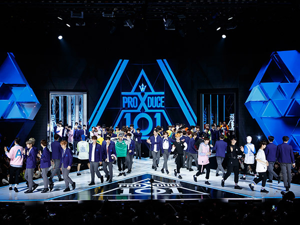 89trainee-produce-x-101.jpg