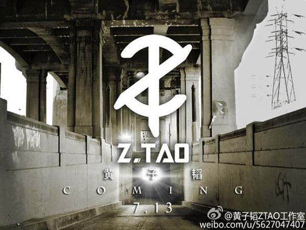 Unggah Foto Misterius, Tao akan Rilis Solo Album?
