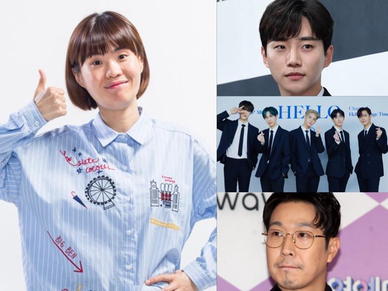 Selebriti Korea Turut Berduka Atas Meninggalnya Komedian Park Ji Sun