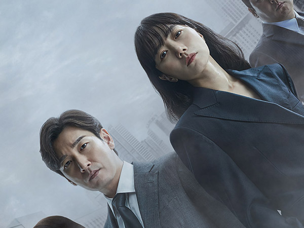 Cho Seung Woo dan Bae Doona Siap Ungkap Kejahatan Lain di Drama Stranger S2