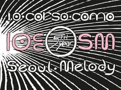 Setelah dengan Hyundai, SM Entertainment Kini Berkolaborasi dengan 10 Corso Como!