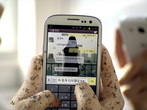 Tak Lagi Secara Fisik, Kini Makin Banyak Remaja Korea Terlibat Cyber Bullying
