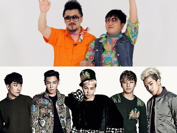 Kocaknya Jung Hyung Don Saat Tantang Big Bang dengan Album Barunya