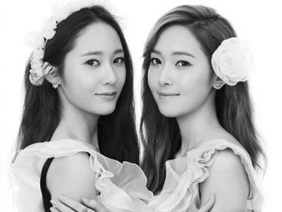 Jessica SNSD dan Krystal f(x) Akan Bintangi Reality Show Bersama?