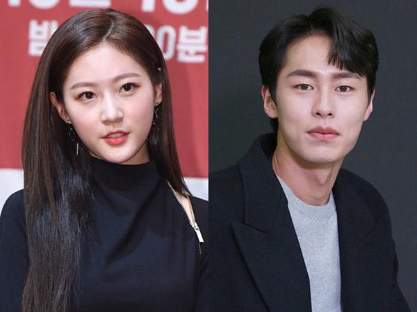 Kim Sae Ron Kirim Dukungan untuk Lee Jae Wook, Teman Apa?