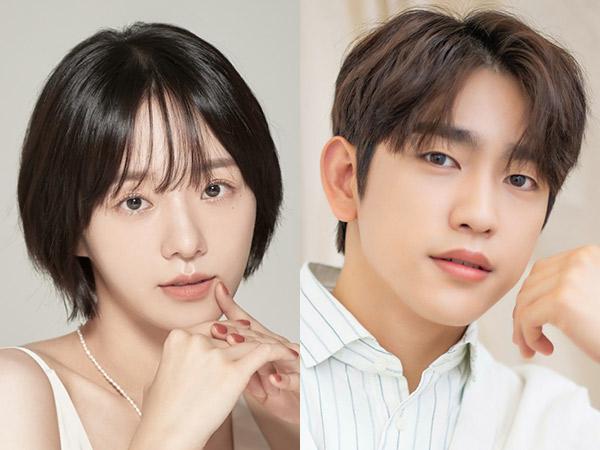Park Gyu Young dan Jinyoung GOT7 Ditawari Main Drama Bareng