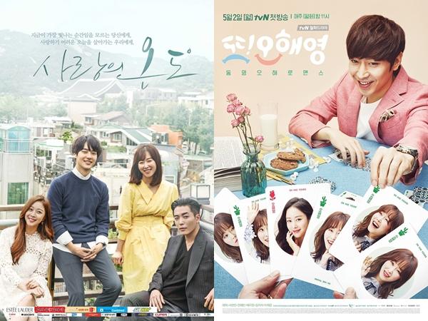 5 Drama Korea Populer yang Dibintangi Seo Hyun Jin